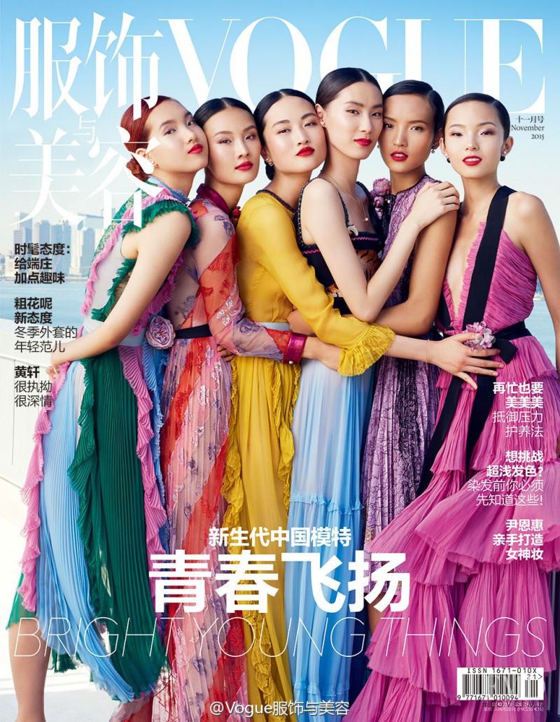 Xiao Wen Ju, Jing  Wen, Dongqi Xue, Yuan Bo Chao, Luping Wang, Gia Tang featured on the Vogue China cover from November 2015