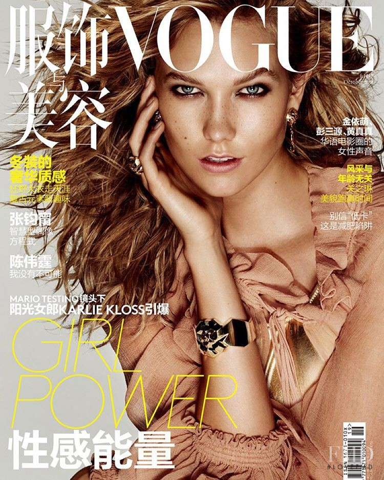 Karlie Kloss featured on the Vogue China cover from October 2015