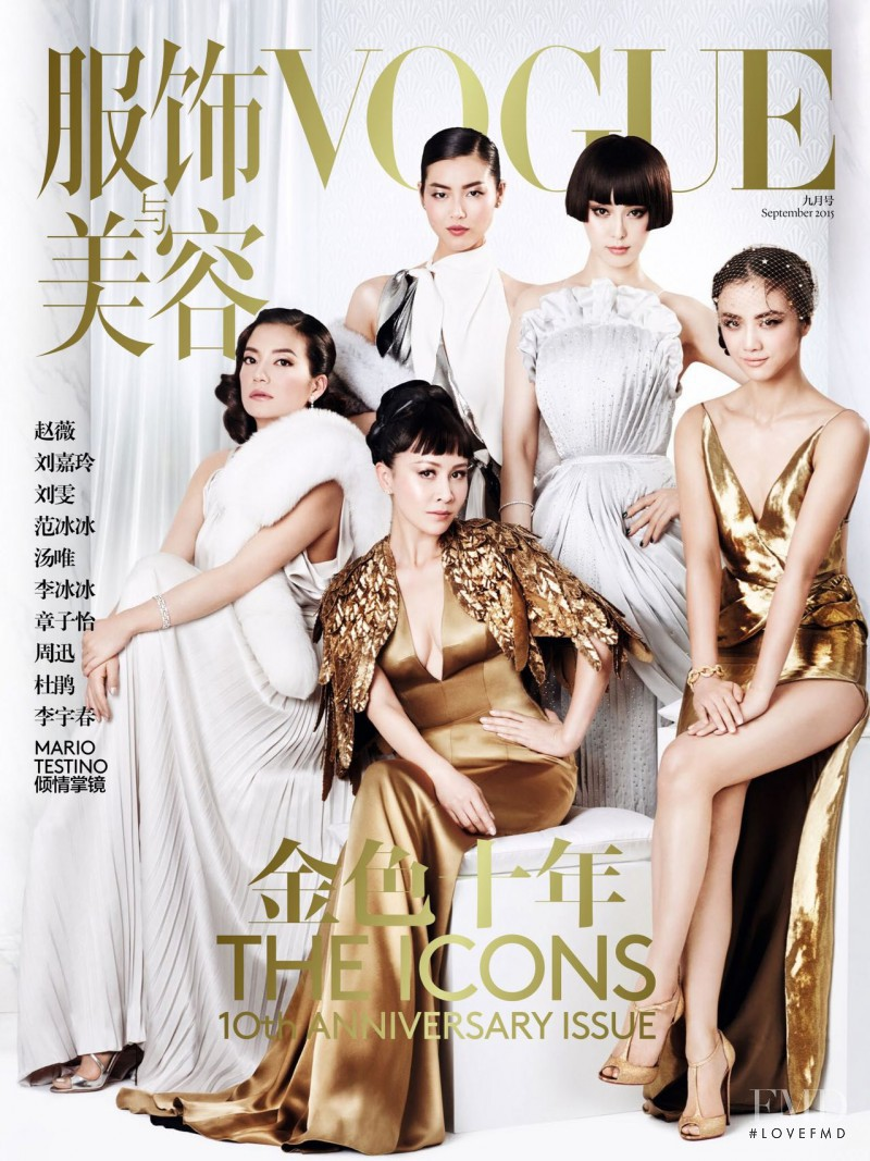 Liu Wen featured on the Vogue China cover from September 2015