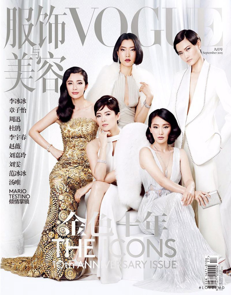 Du Juan featured on the Vogue China cover from September 2015