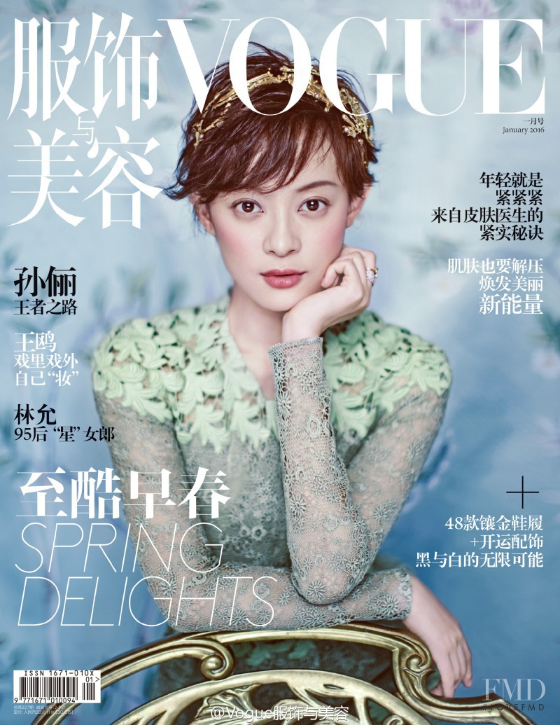 Sun Li featured on the Vogue China cover from January 2016