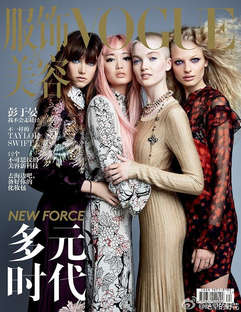 Grace Hartzel, Fernanda Hin Lin Ly, Ruth Bell, Frederikke Sofie Falbe-Hansen featured on the Vogue China cover from July 2016