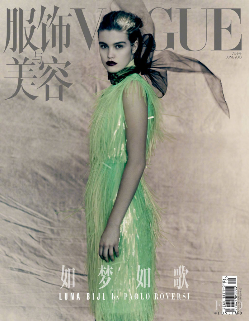 Luna Bijl featured on the Vogue China cover from May 2016