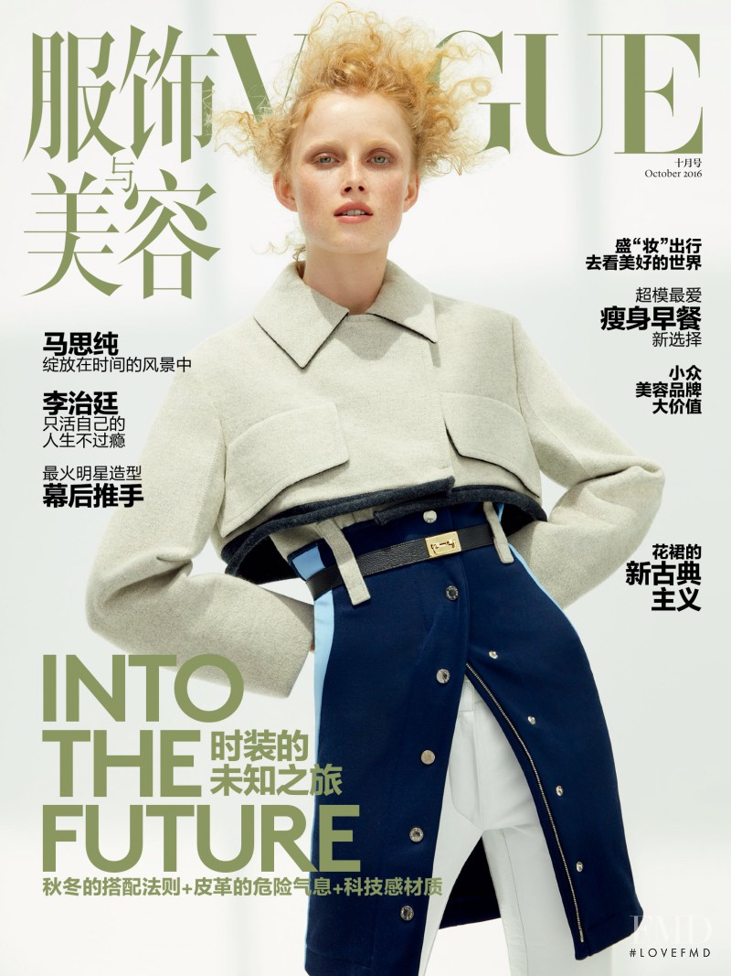 Rianne Van Rompaey featured on the Vogue China cover from October 2016
