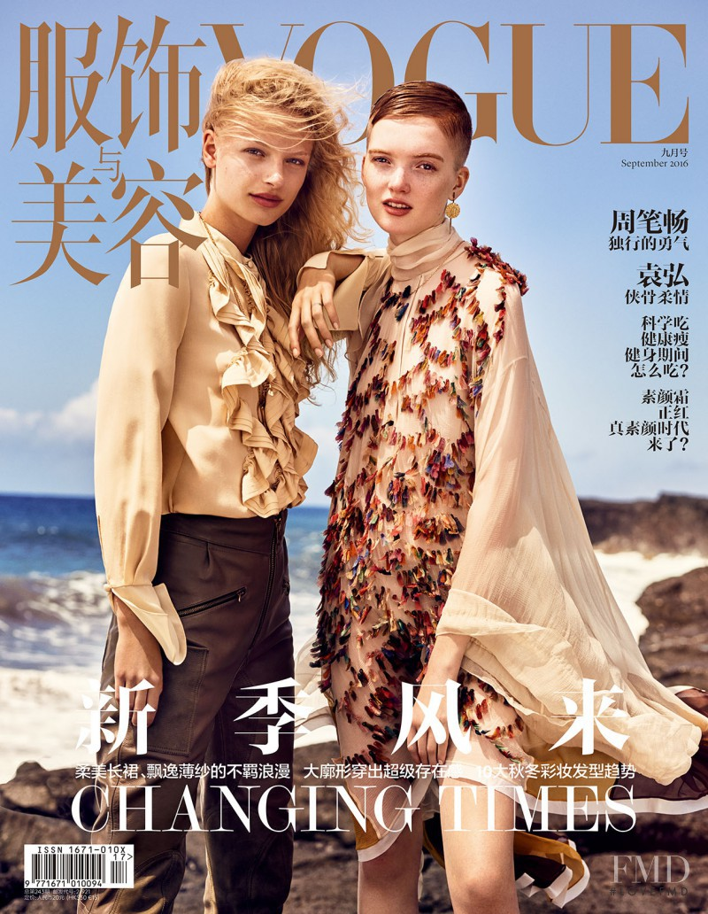 Ruth Bell, Frederikke Sofie Falbe-Hansen featured on the Vogue China cover from September 2016