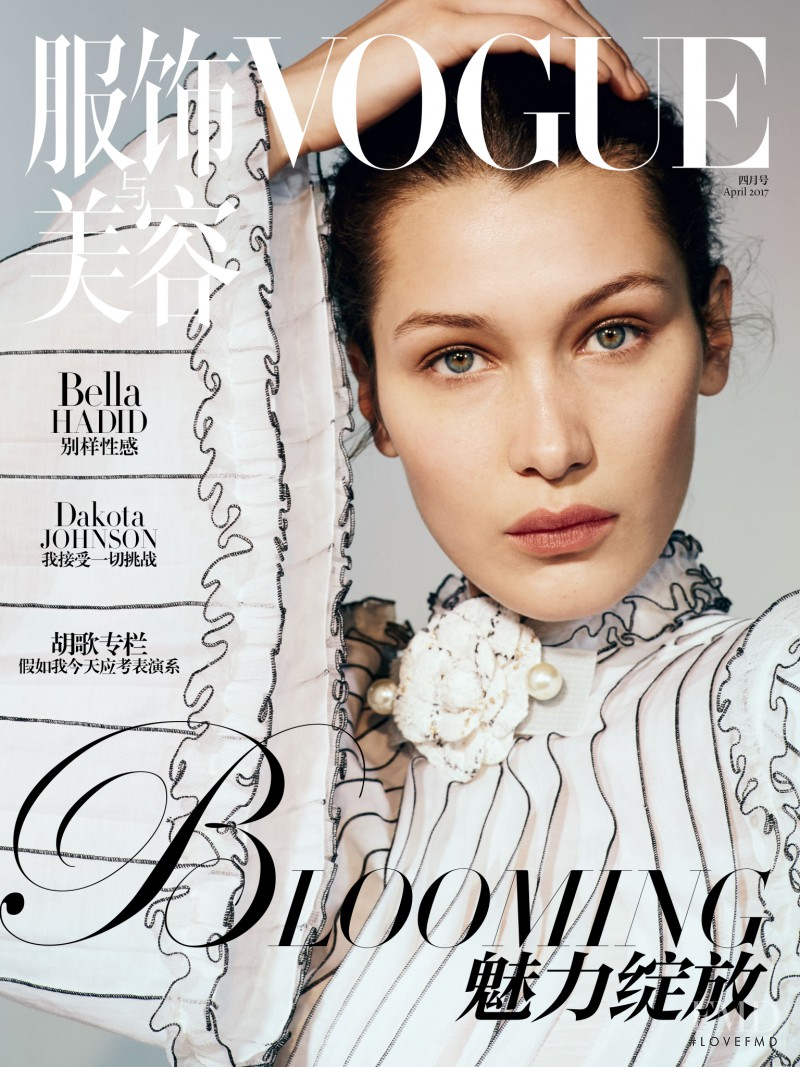 Bella Hadid featured on the Vogue China cover from April 2017