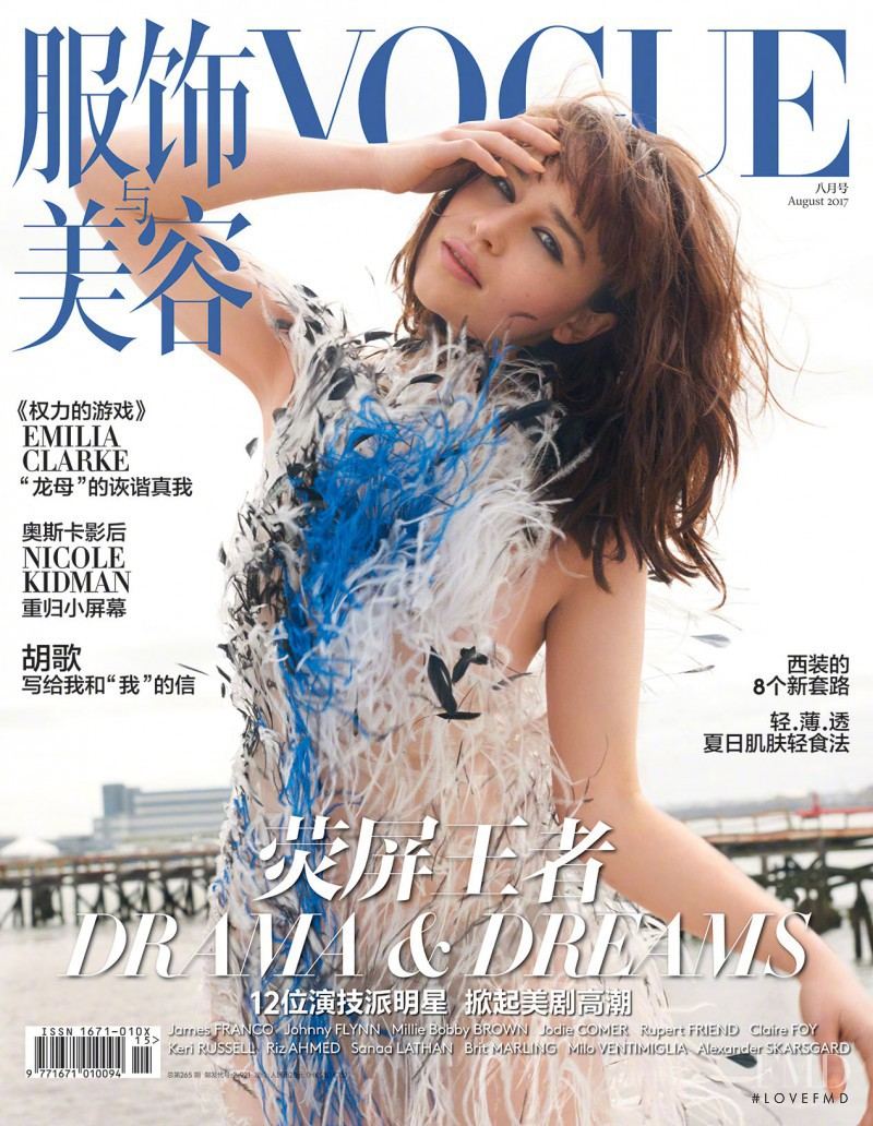 Emilia Clarke featured on the Vogue China cover from August 2017