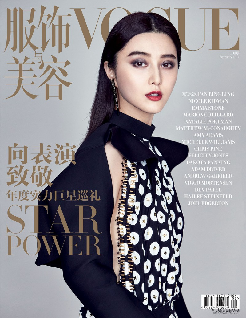 featured on the Vogue China cover from February 2017