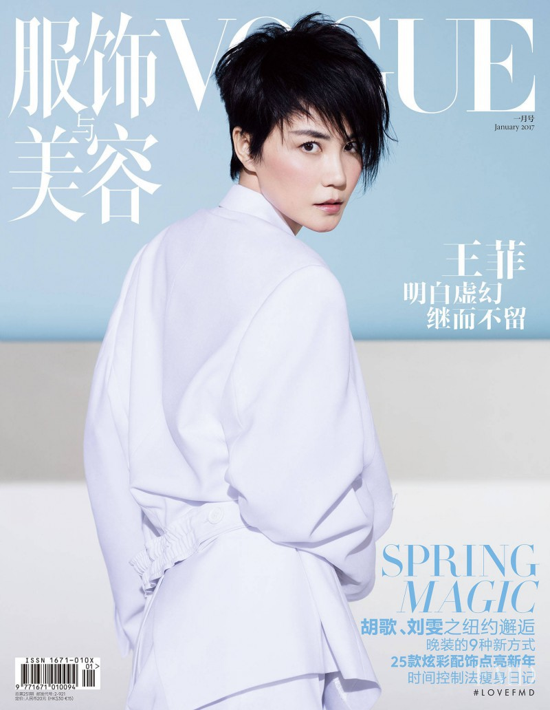 Faye Wong featured on the Vogue China cover from January 2017