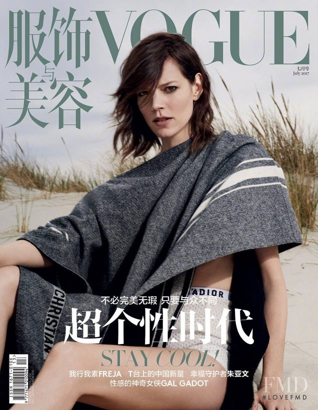 Freja Beha Erichsen featured on the Vogue China cover from July 2017