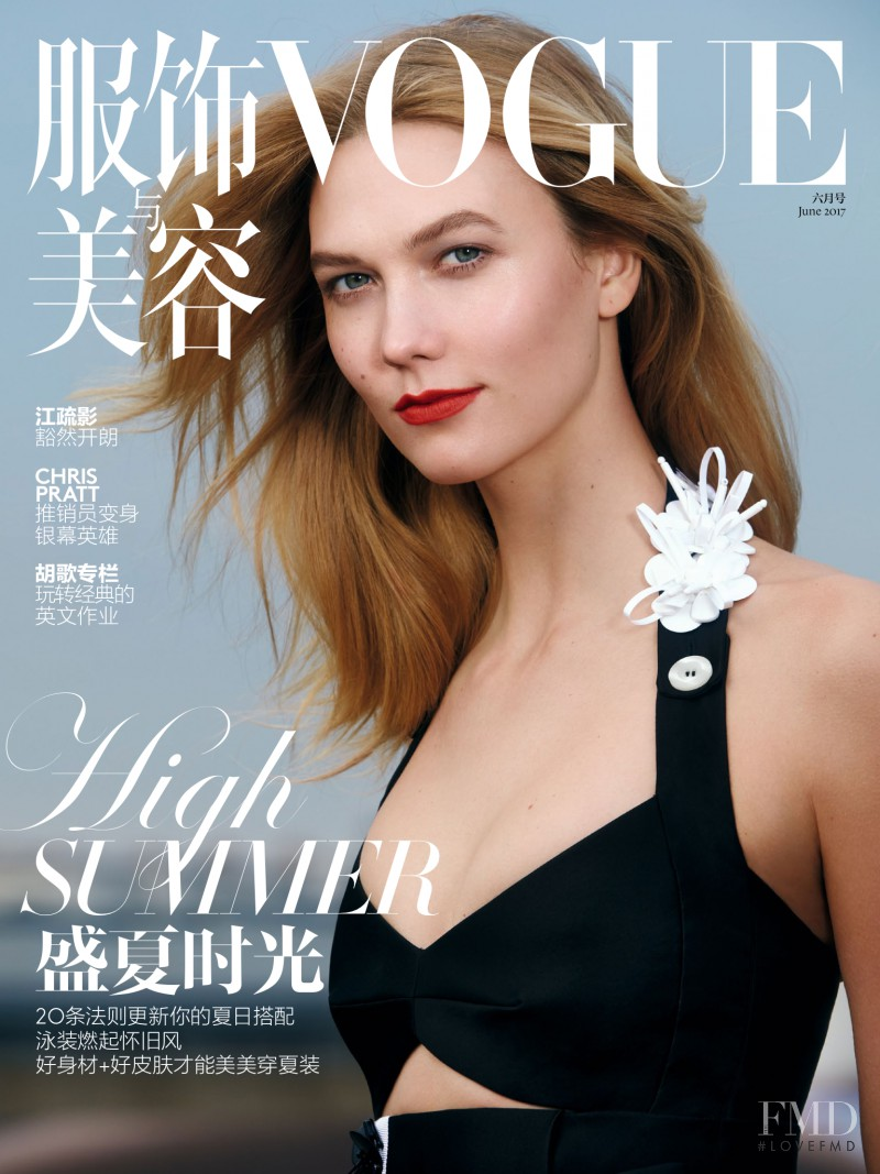 Karlie Kloss featured on the Vogue China cover from June 2017