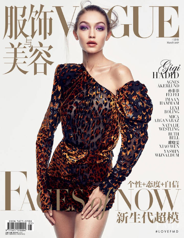 Gigi Hadid featured on the Vogue China cover from March 2017