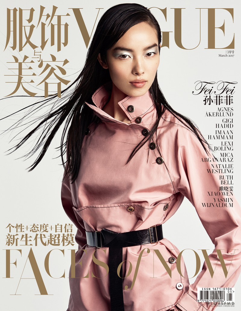 Fei Fei Sun featured on the Vogue China cover from March 2017