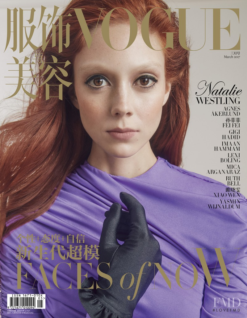 Natalie Westling featured on the Vogue China cover from March 2017