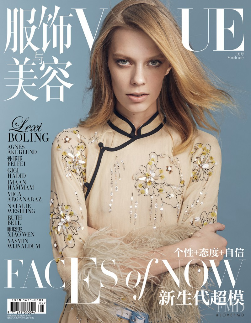 Lexi Boling featured on the Vogue China cover from March 2017