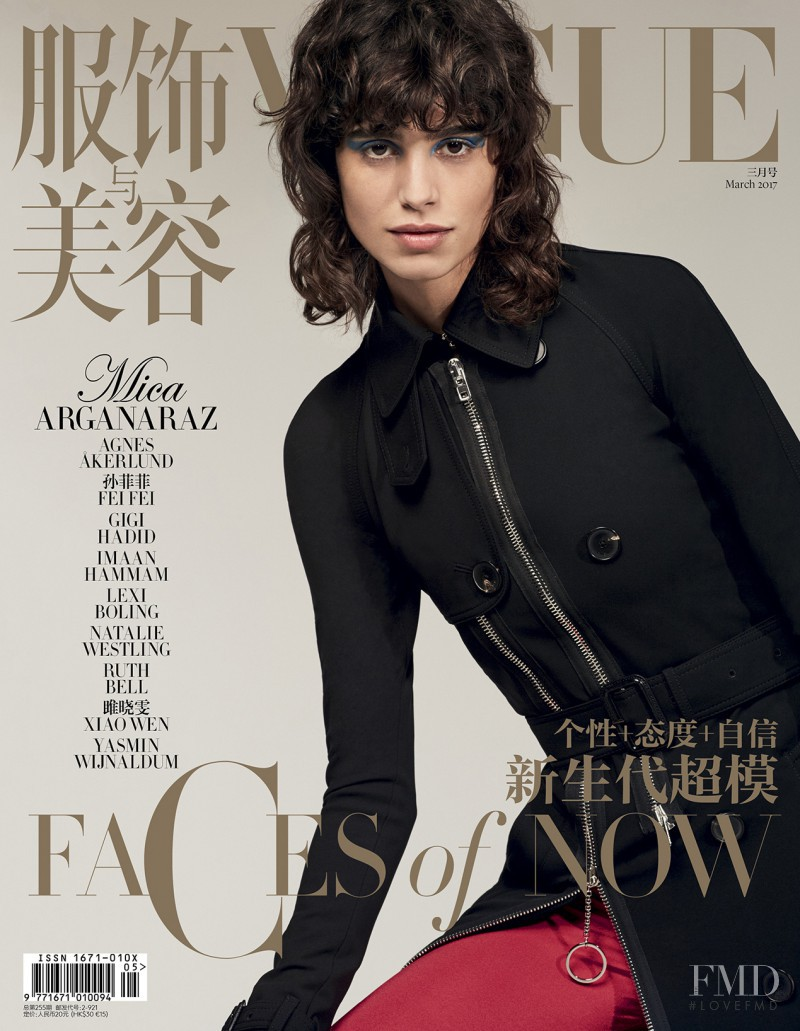Mica Arganaraz featured on the Vogue China cover from March 2017