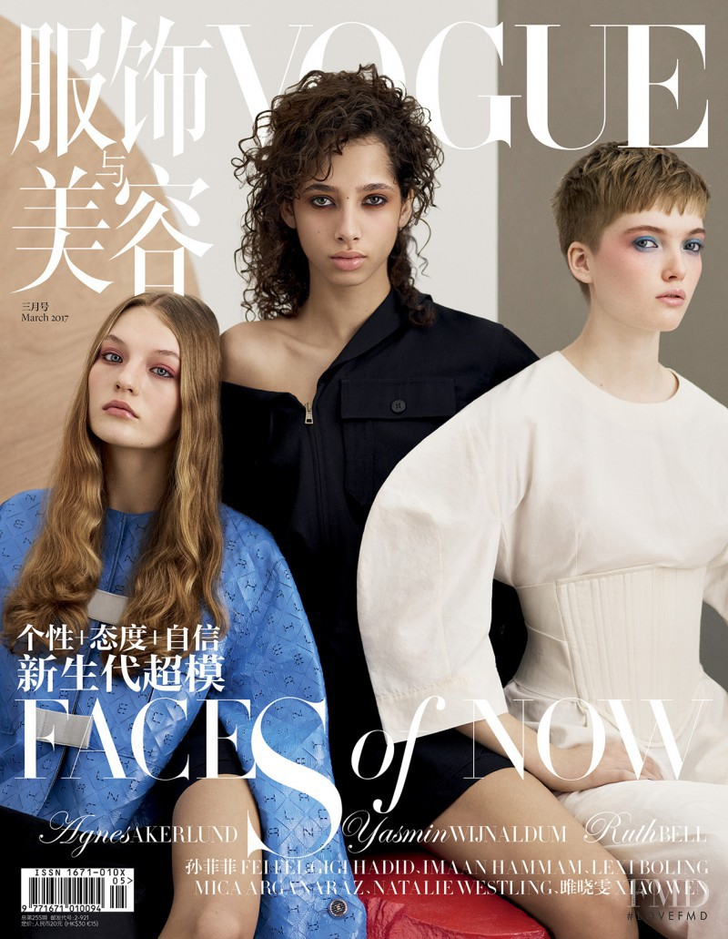 Ruth Bell, Yasmin Wijnaldum featured on the Vogue China cover from March 2017