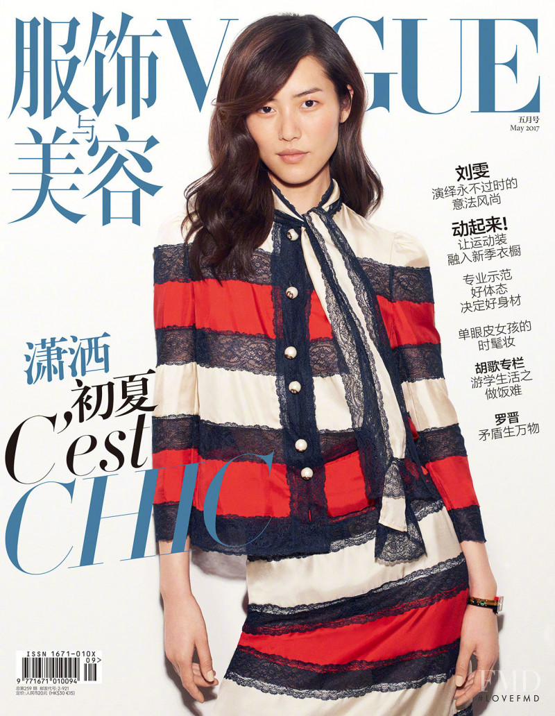 Liu Wen featured on the Vogue China cover from May 2017