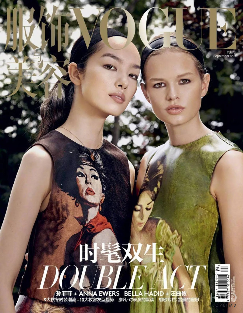 Fei Fei Sun, Anna Ewers featured on the Vogue China cover from September 2017