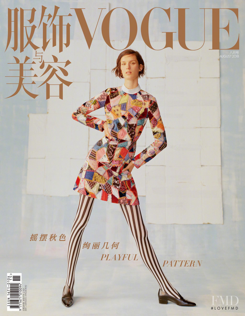 Marte van Haaster featured on the Vogue China cover from August 2018