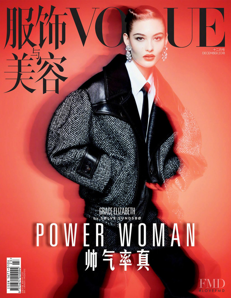 Grace Elizabeth featured on the Vogue China cover from December 2018