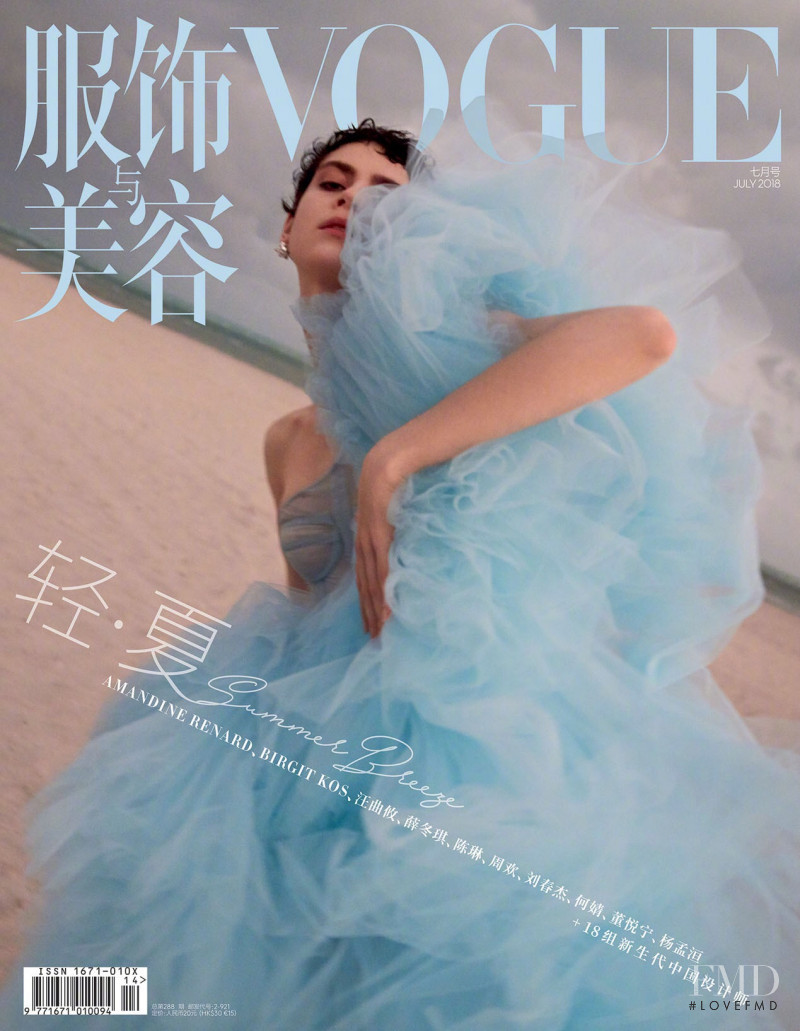 Amandine Renard  featured on the Vogue China cover from July 2018