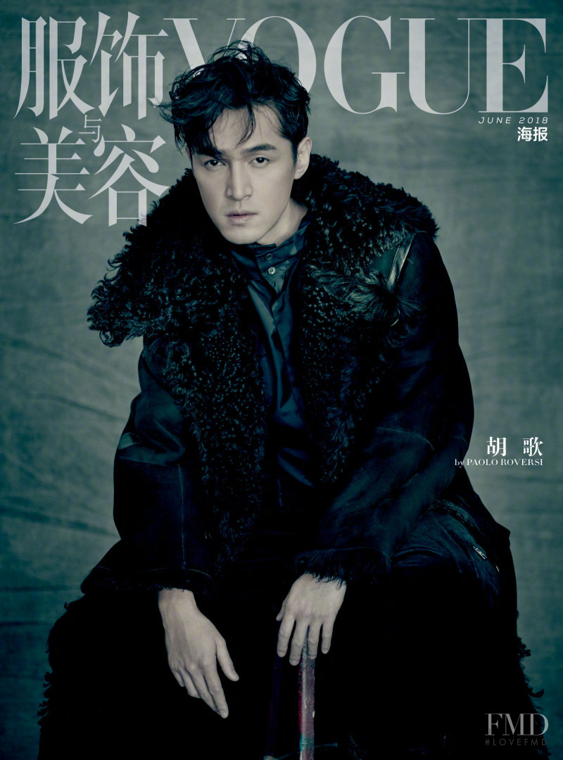 featured on the Vogue China cover from June 2018