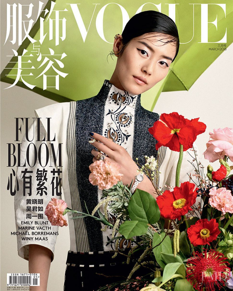 Liu Wen featured on the Vogue China cover from March 2018