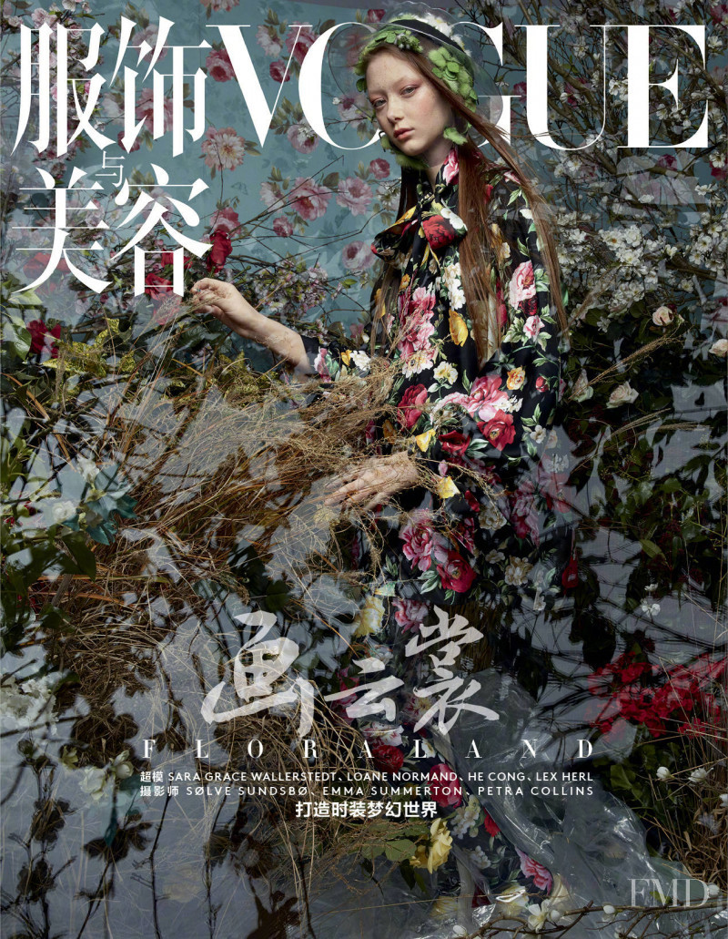 Sara Grace Wallerstedt featured on the Vogue China cover from May 2018