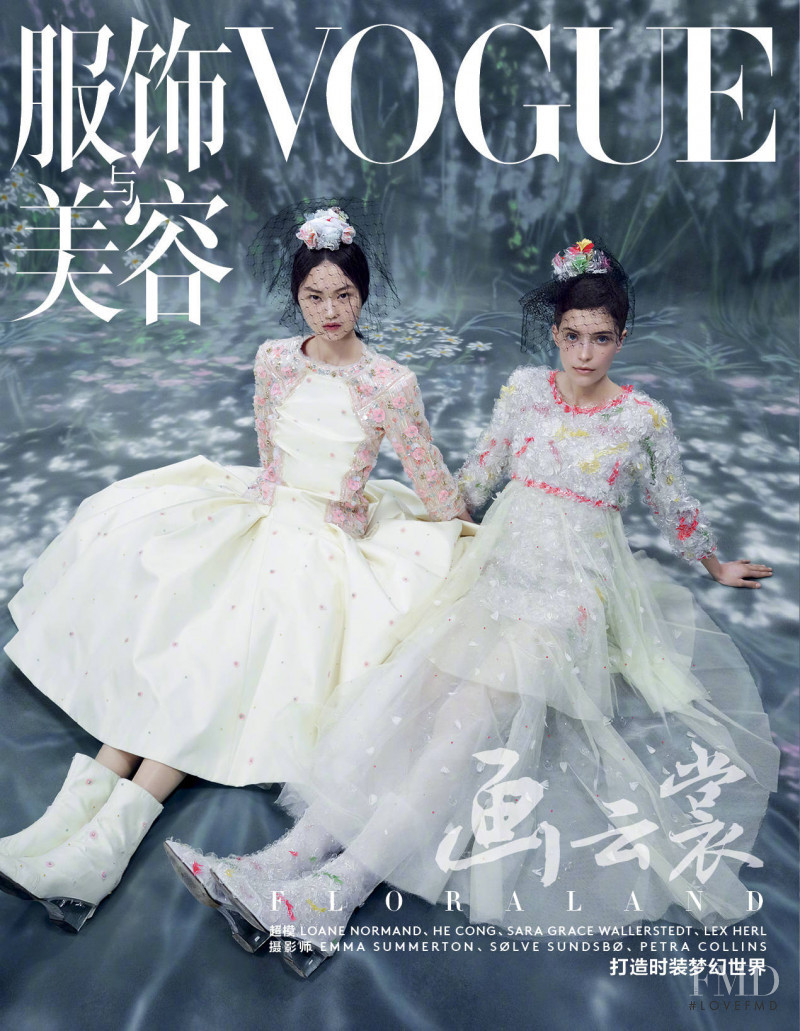 Cong He featured on the Vogue China cover from May 2018