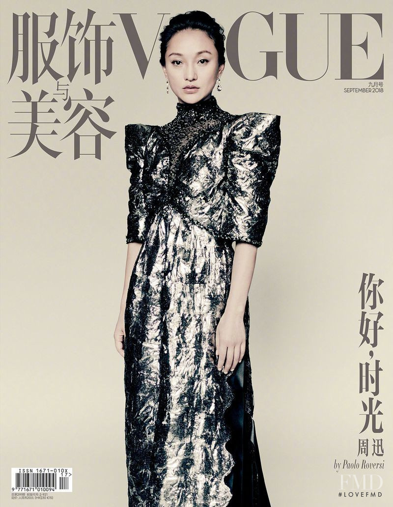 Zhou Xun featured on the Vogue China cover from September 2018
