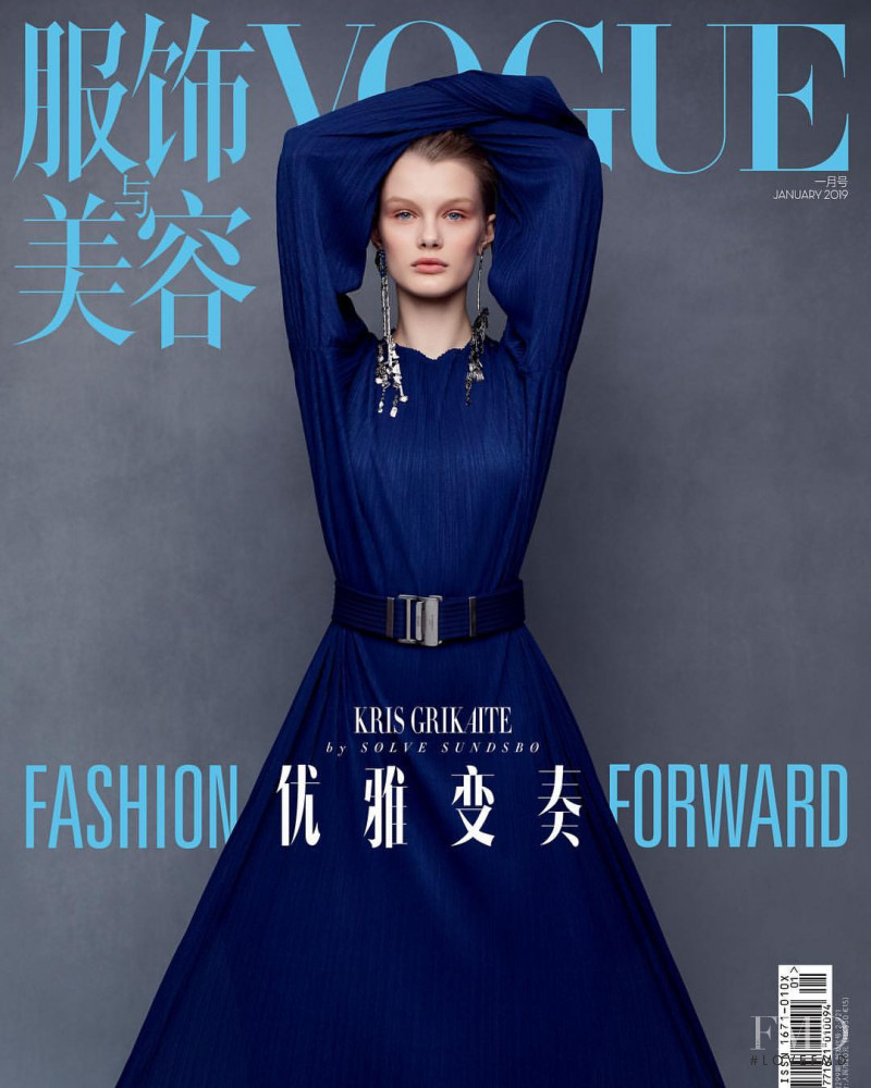 Kris Grikaite featured on the Vogue China cover from January 2019