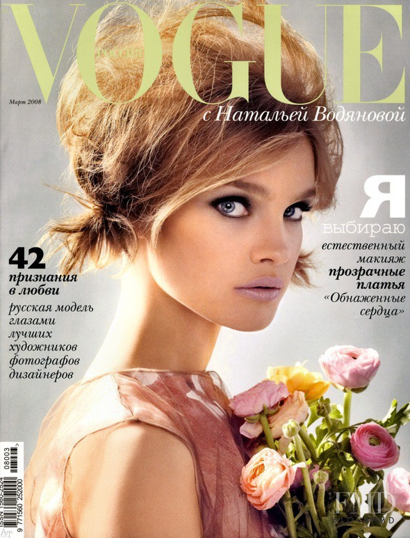 Natalia Vodianova featured on the Vogue Russia cover from March 2008