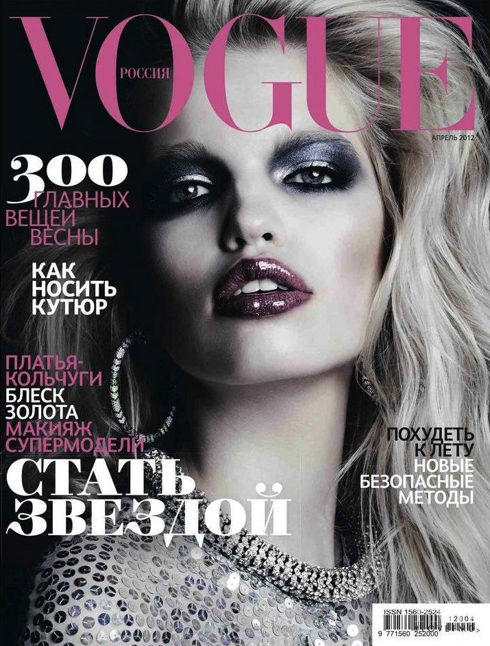 Daphne Groeneveld featured on the Vogue Russia cover from April 2012