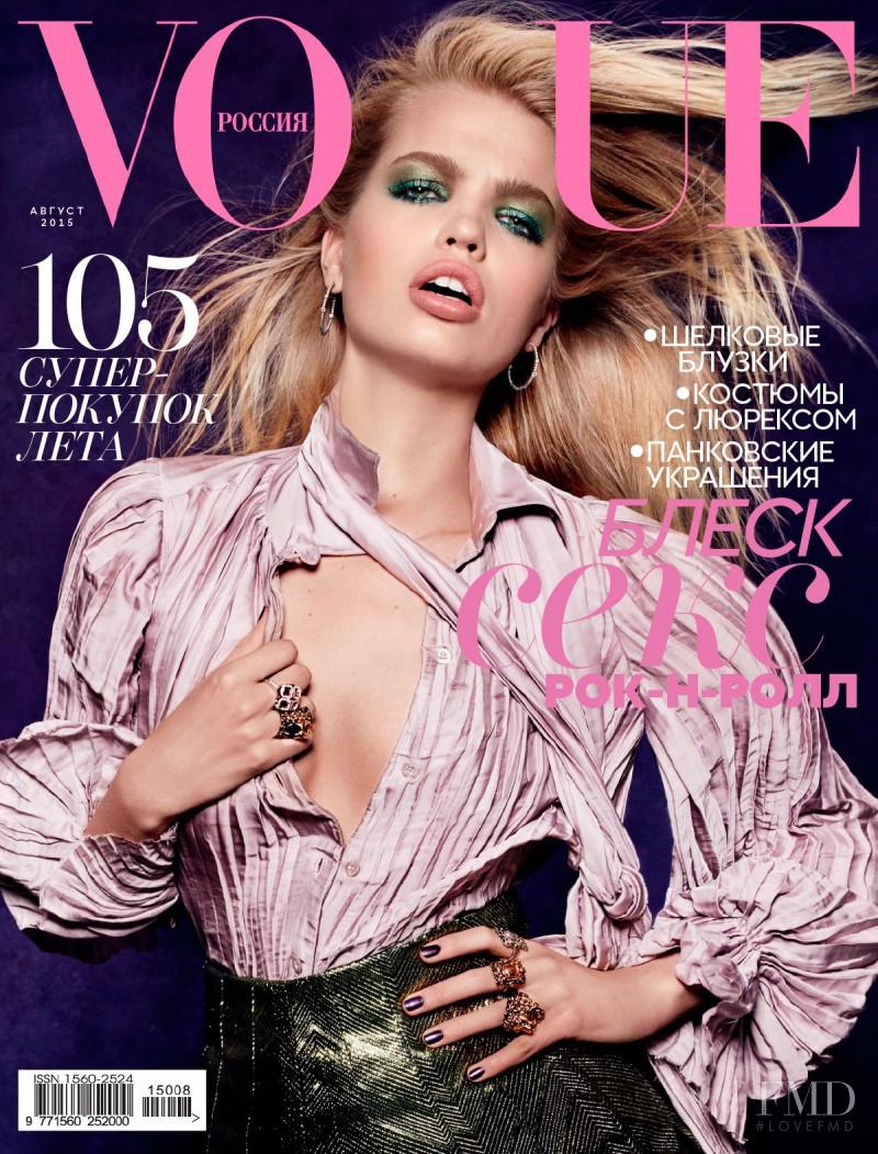 Daphne Groeneveld featured on the Vogue Russia cover from August 2015