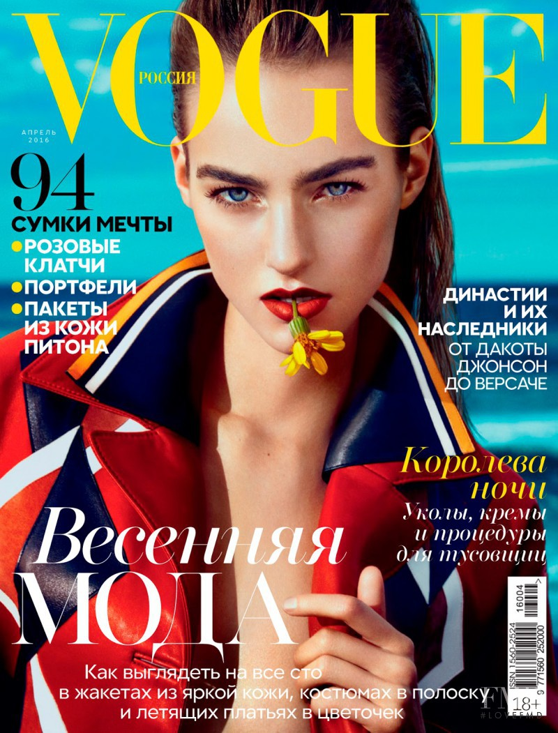 Maartje Verhoef featured on the Vogue Russia cover from April 2016