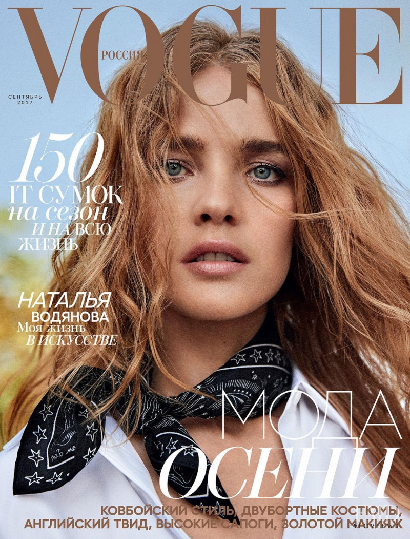 Natalia Vodianova featured on the Vogue Russia cover from September 2017