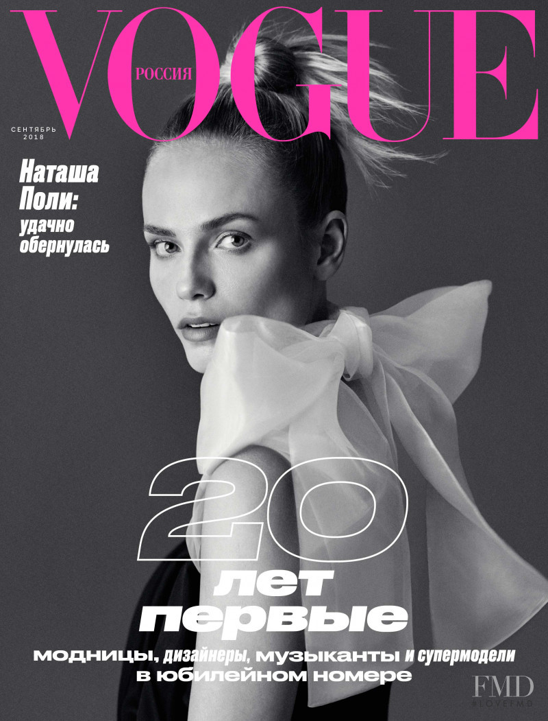 Natasha Poly featured on the Vogue Russia cover from September 2018
