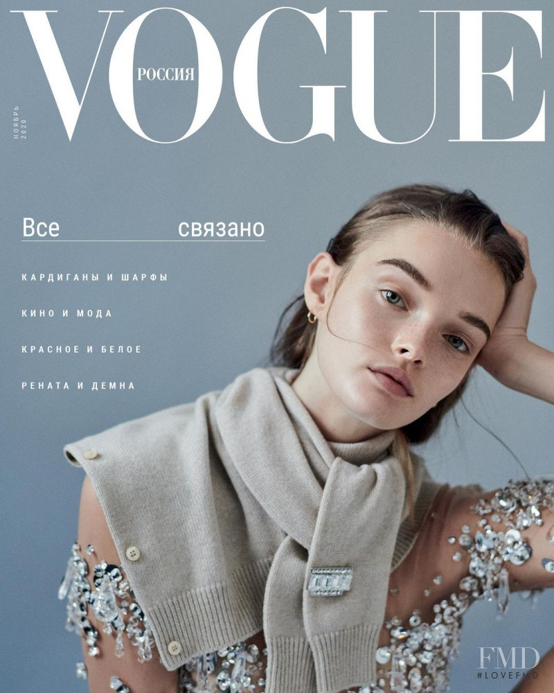 Lulu Tenney featured on the Vogue Russia cover from November 2020