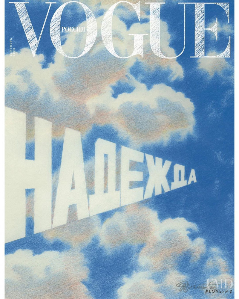 featured on the Vogue Russia cover from September 2020