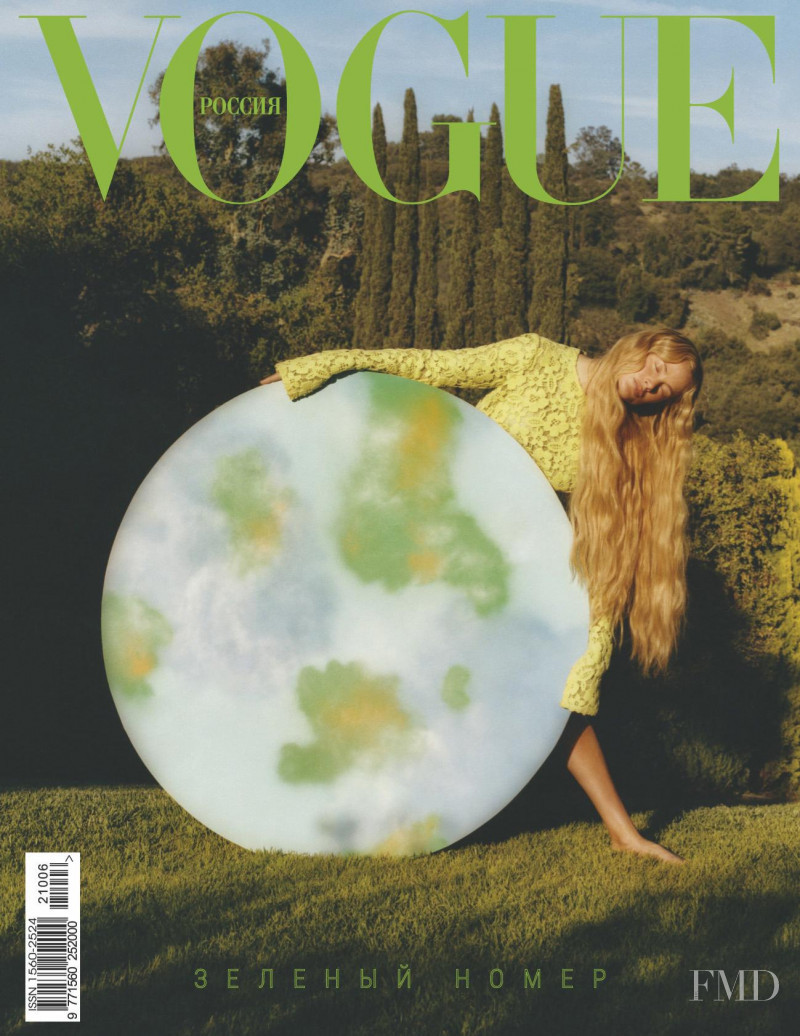 Carolyn Murphy featured on the Vogue Russia cover from June 2021