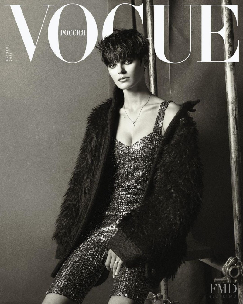 Cara Taylor featured on the Vogue Russia cover from October 2021