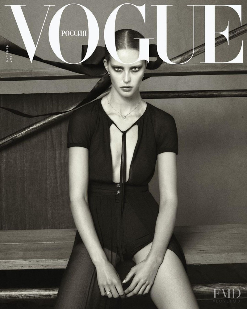 Abby Champion, Ugbad Abdi featured on the Vogue Russia cover from October 2021