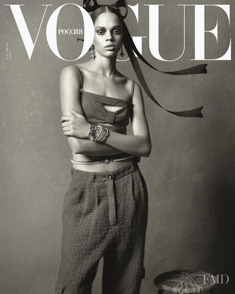 Hiandra Martinez featured on the Vogue Russia cover from October 2021