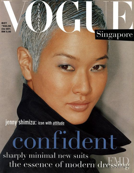 Jenny Shimizu featured on the Vogue Australia cover from October 1994