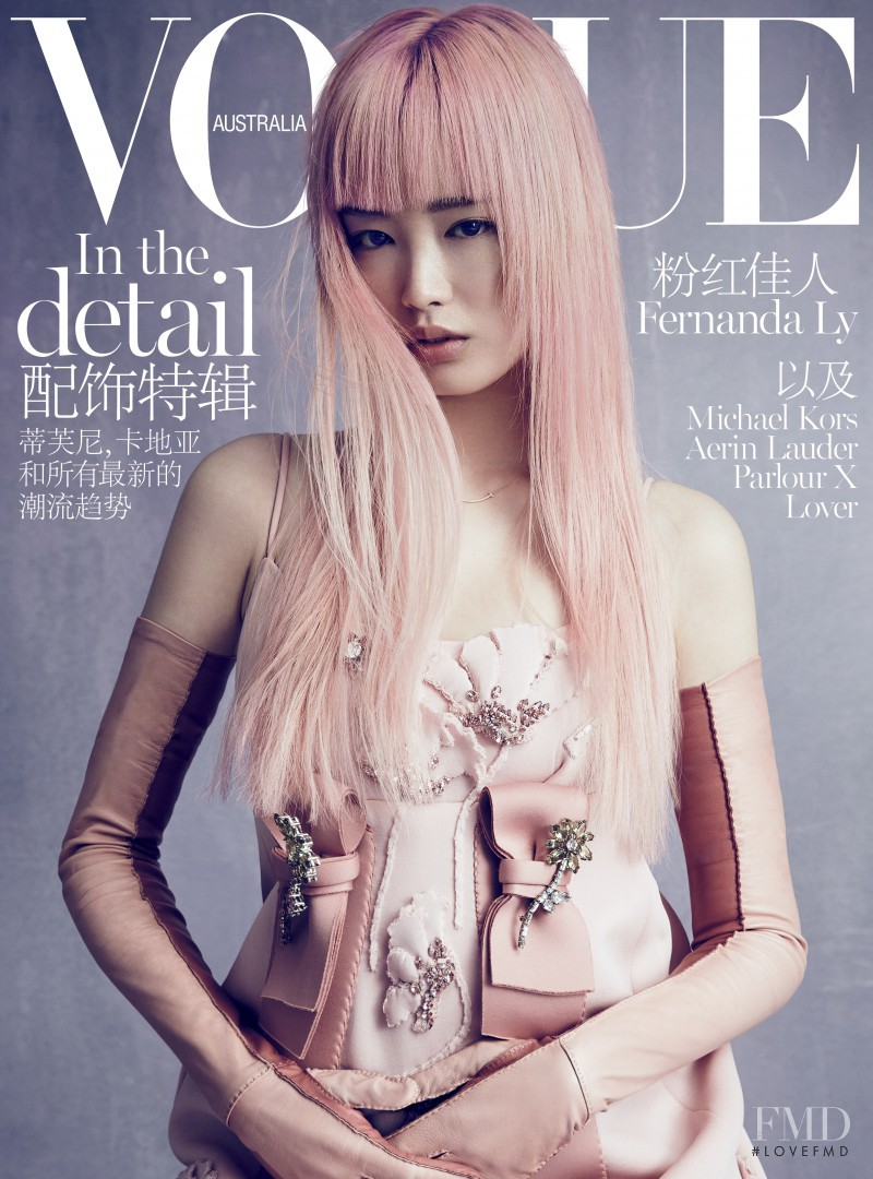 Fernanda Hin Lin Ly featured on the Vogue Australia cover from November 2015