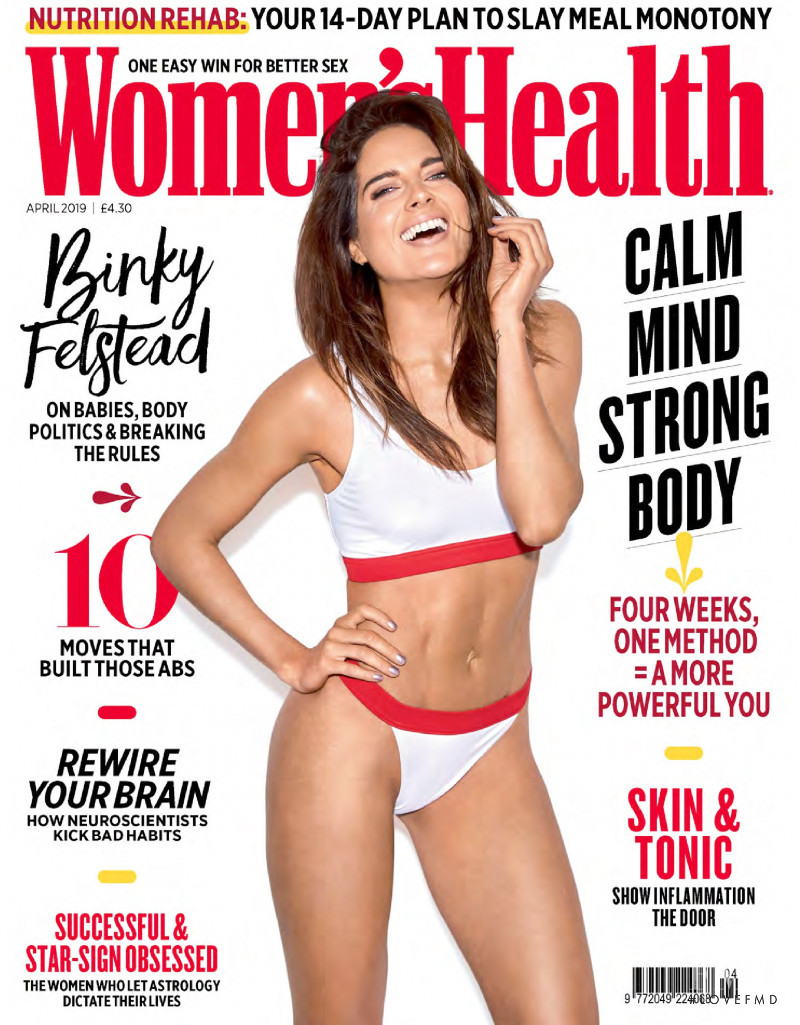 Binky Felstead featured on the Women\'s Health UK cover from April 2019