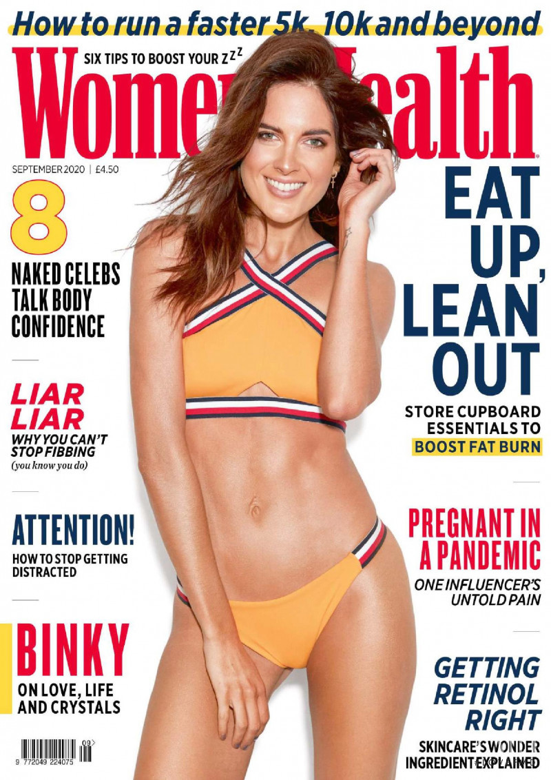 Binky Felstead featured on the Women\'s Health UK cover from September 2020