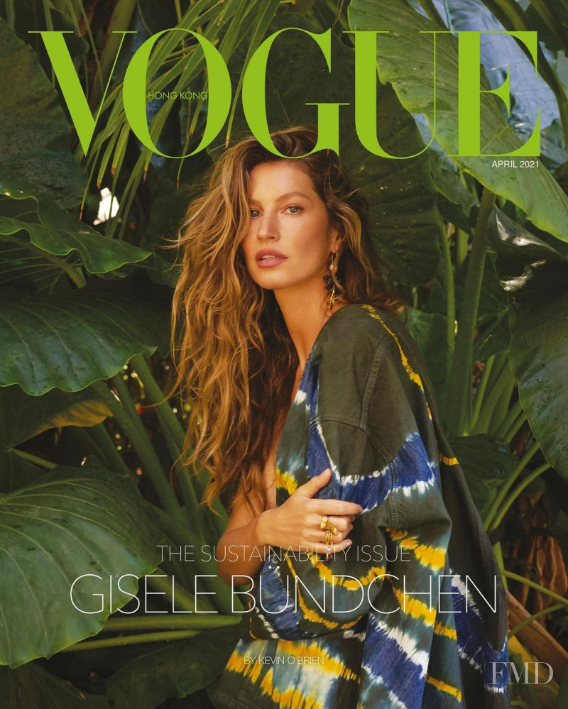 Gisele Bundchen featured on the Vogue Hong Kong cover from April 2021