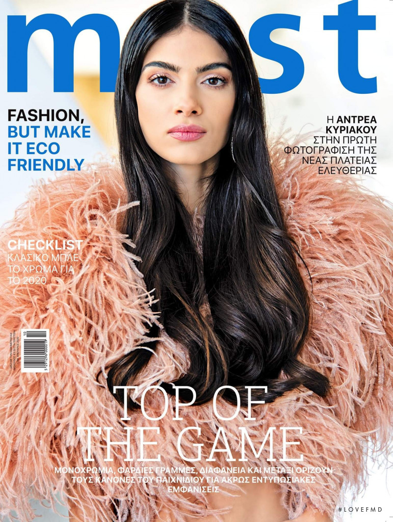 Andrea Kyriakou featured on the Must cover from January 2020
